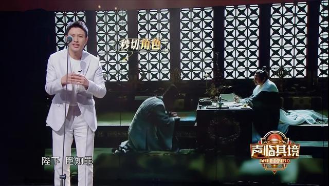 李小璐直播首秀!一手好牌打烂的少女影后能翻盘吗?