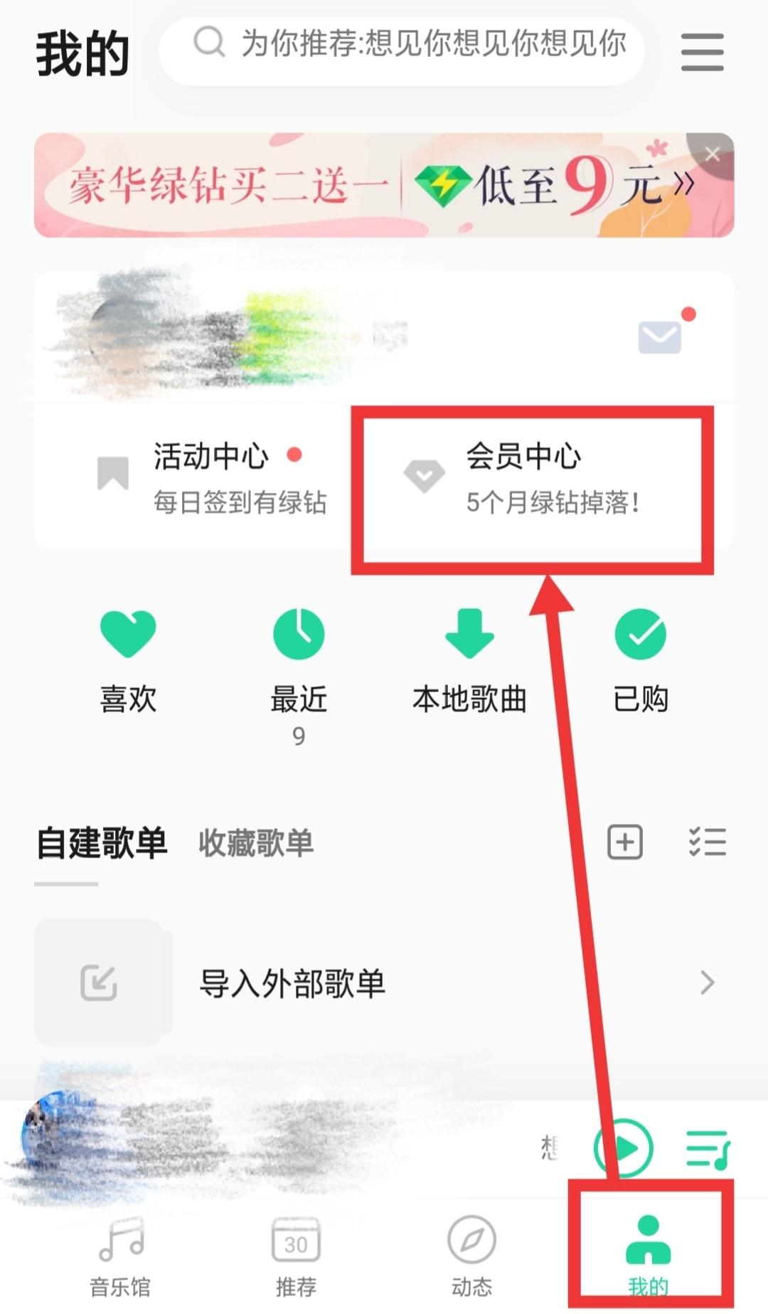 【謝可寅】qq音樂榜需要大家??