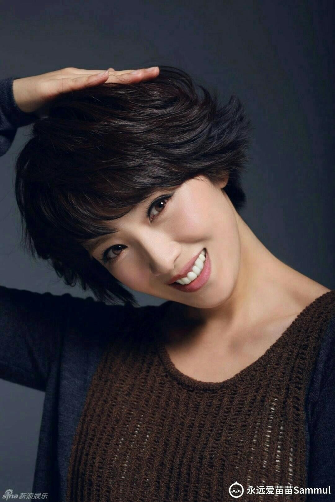 我们喜欢你 ,支持你@刘晓洁💝💚💙💜