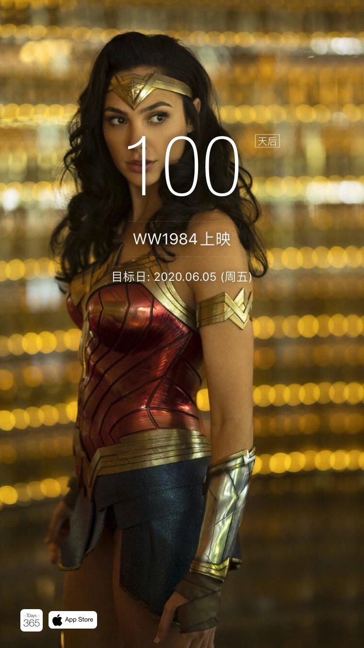 倒计时《神奇女侠1984》上映还有100天
